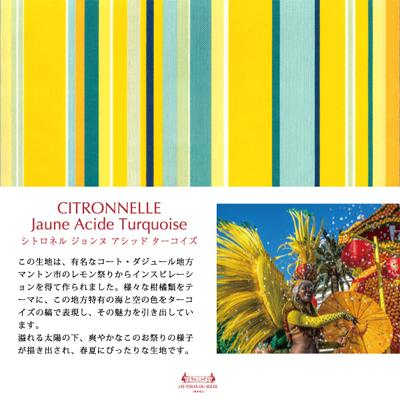 エコバッグ2WAY(シトロネル ジョンヌ アシッド ターコイズ/CITRONNELLE Jaune Acide Turquoise) 【レ・トワール・デュ・ソレイユ/LES TOILES DU SOLEIL】<折りたたみ><おしゃれなフランスブランド><レターパックライト可>