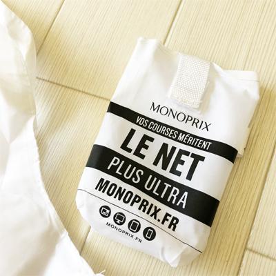 SOLD OUT フランス・パリ・MONOPRIX(モノプリ)エコバッグ /ホワイト【フランス輸入雑貨・レターパックライトOK】フランスのお土産に