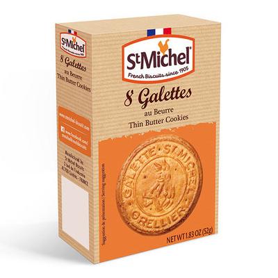 フランス産ガレット 8枚入り(4枚x2袋) 【St Michel/サンミッシェル】フランスのお土産・プチギフトに|輸入菓子ギフト
