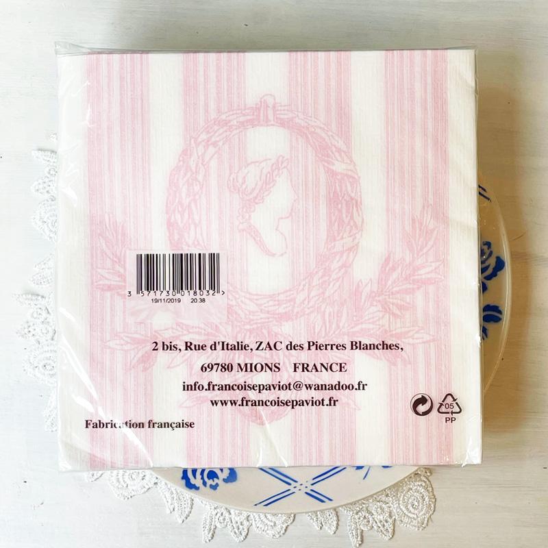 ペーパーナプキン(大)貴族マダム・ピンク|フランソワーズパビオ|不織布<レターパックライトOK>
