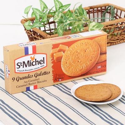 グランドガレット・フランス産 キャラメル(ビスケット)   【St Michel/サンミッシェル】フランスのお土産・プチギフトに