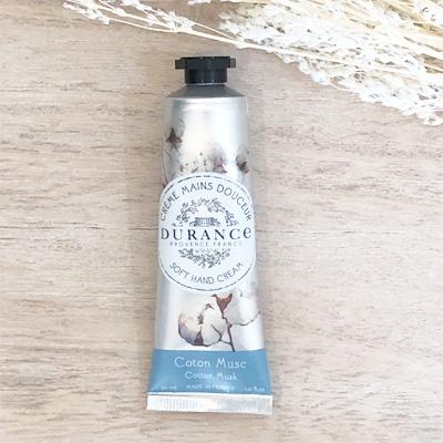 フランス製ハンドクリーム コットンムスクの香り<南仏プロヴァンスDURANCE><フランスブランド・デュランス><オリーブオイルとアーモンドオイル配合>乾燥・保湿に。プチプラギフトに