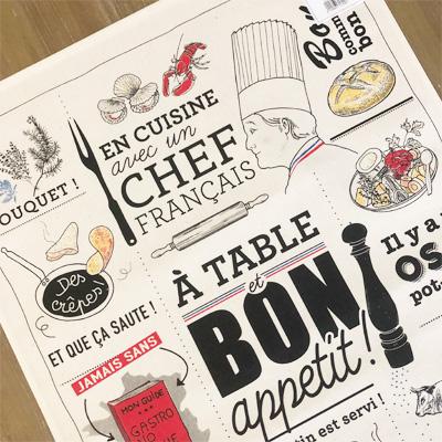 ティータオル│フランス料理・クイジーヌ・フランセーズ│【フランス雑貨カフェグッズ】