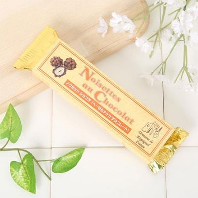 ノワゼット・ショコラ(へーゼルナッツ・チョコレート)【ベキニョール】