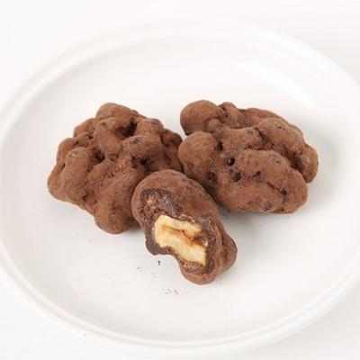 プチ ペリゴール ゴールド(クルミ・チョコレート) 【ベキニョール】