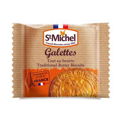 フランス産ガレット  エッフェル塔缶入り(2枚×10袋)  【St Michel/サンミッシェル】おすすめのフランス輸入食品 輸入菓子 フランスのお土産・プチギフトに