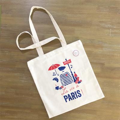 フランス製トートバッグ/エコバッグ パリの生活  【TISSAGE DE L'OUEST ティサージュ・ドゥ・ルウェスト】<A4が入る軽いバッグ><プチプラフランス土産>