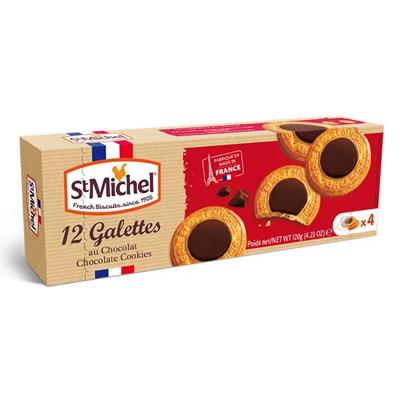 チョコレートガレット12枚入り 【St Michel/サンミッシェル】フランスのお土産・プチギフトに|輸入菓子