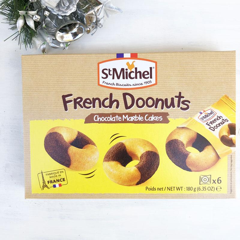 サンミッシェル・チョコマーブルドーナツ6個入り(180グラム)|フランス輸入菓子|個包装