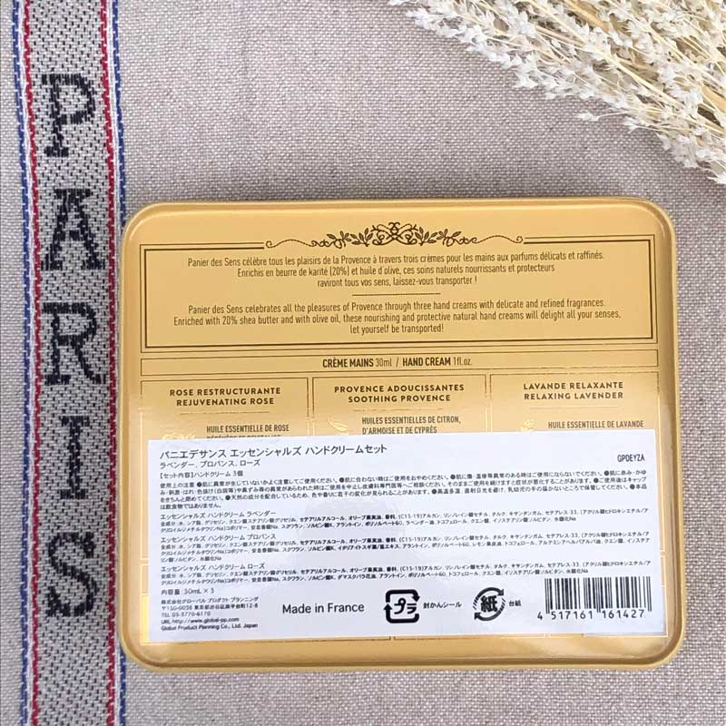 アンティーク風の缶入りハンドクリーム3種セット(ラベンダー・ローズ・プロヴァンスの香り)シアバター配合|フランスブランド・パニエデサンス