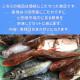 鮮魚セット 5kg (お任せセット) 当日市場内でお買い得商品を集めて送ります【冷蔵便】