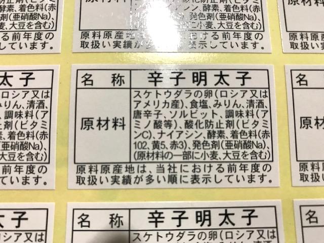 辛子明太子(バラ子)1kg おにぎり、パスタ、サラダ等に◇お得な送料設定あり(2セットまで同梱可能)
