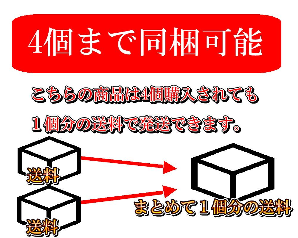 塩 子持ち昆布 500g【アラスカ産】◇お得な配送設定あり(2�まで同梱可能)
