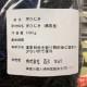 ひじき・業務用・韓国産・乾燥芽ひじき【1kg入り】うまいもの市場業務用シリーズ、海藻を毎日食べよう