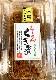 くぎ煮・山椒ちりめん【75g×20パック】本場兵庫県製造、本場の味をご賞味ください。