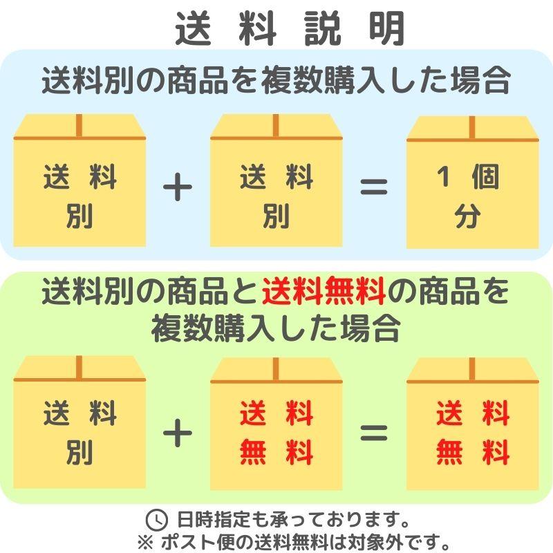 さんま 干物 12枚(1枚当たり80〜100g)【小田原老舗大半の干物】(冷凍便)