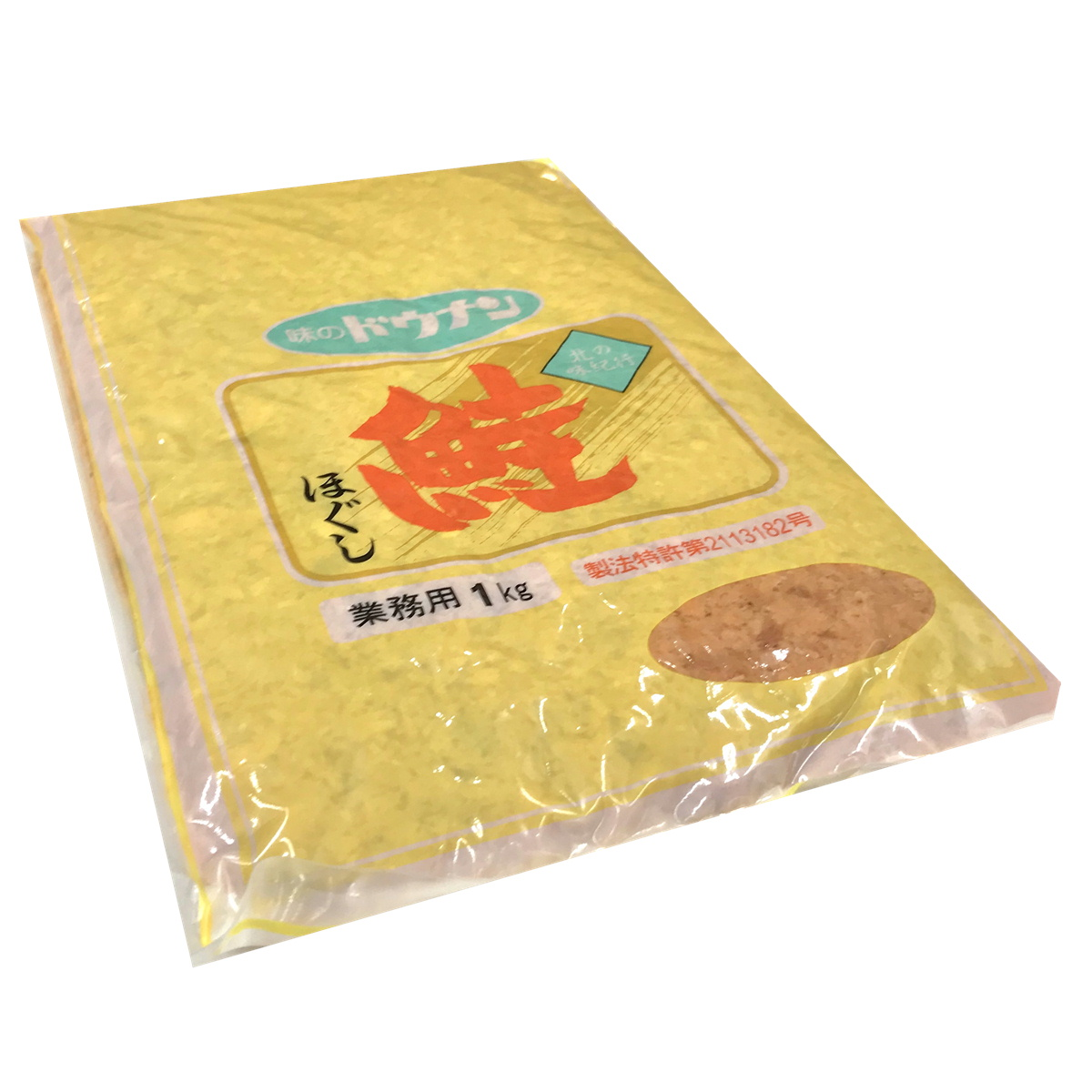 鮭 ほぐし フレーク 1kg ×4袋/道南冷蔵【業務用】おむすび、ごはんのお供、チャーハン等に【常温便】