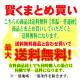 アジチョビ  70g 鯵の アンチョビ【小田原・半兵衛】ひもの屋が手づくりした逸品