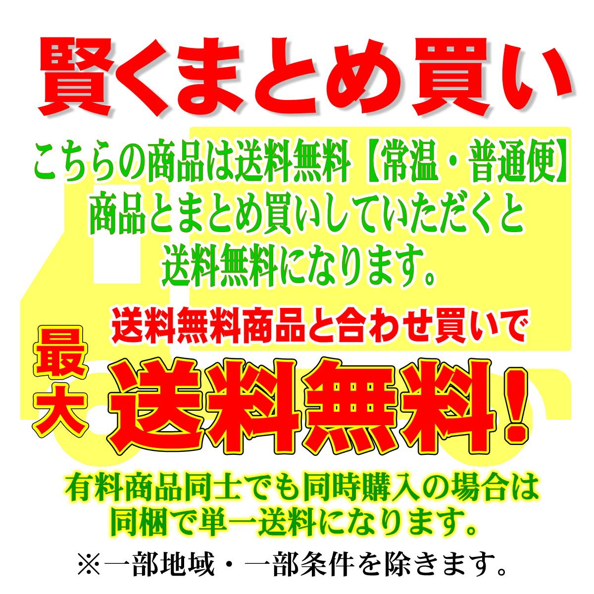 カマッチョ  70g カマスの アンチョビ【小田原・半兵衛】ひもの屋が手づくりした逸品