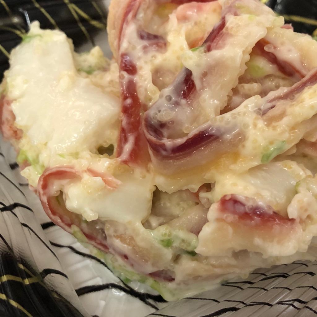 ホッキガイサラダ 1kg(回転寿司の軍艦巻きで人気です)お通し・サラダ・おつまみに【冷凍便】