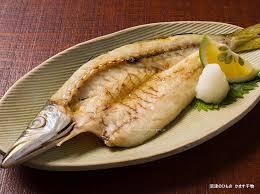 水カマス干物(大)【相模湾産/8枚入】 期間限定 こだわりの干物専門の味