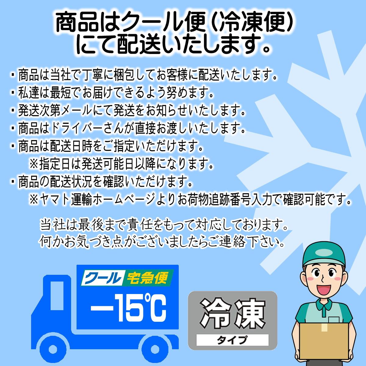 いか塩辛 5kg 【業務用】(冷凍便)