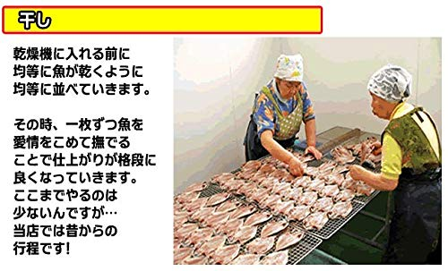 金目鯛 干物 国産品 10枚入り ( 小田原 ひもの ・ 山市商店 ) 自分の子供にも自信をもって食べさせています!【冷凍便】