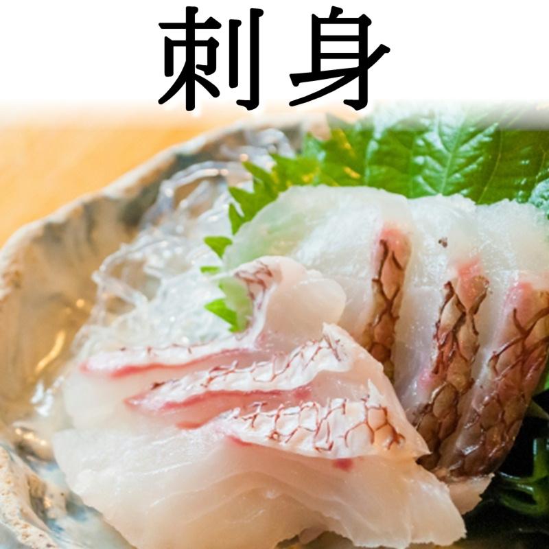 真鯛 活き締め 約2kg ×2尾 刺身用 生食用 【 小田原港 より 即日発送 うまいもの市場 活〆シリーズ 】 鮮度重視、旨味が違います 【冷蔵便】