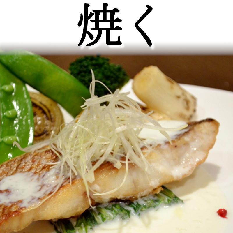 真鯛 活き締め 約2kg (2尾入り)刺身用 生食用 【小田原港より即日発送 うまいもの市場 活〆シリーズ】 鮮度重視、旨味が違います 【冷蔵便】