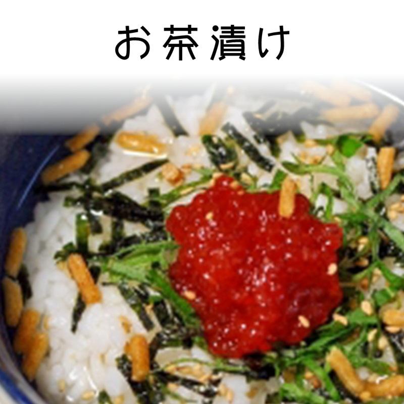 すじこ 塩筋子 【天然紅鮭 紅子】 450g 【ふぞろい 切れ子込み】 小粒です。 見た目だけで味・色は問題ありません 【冷凍便】