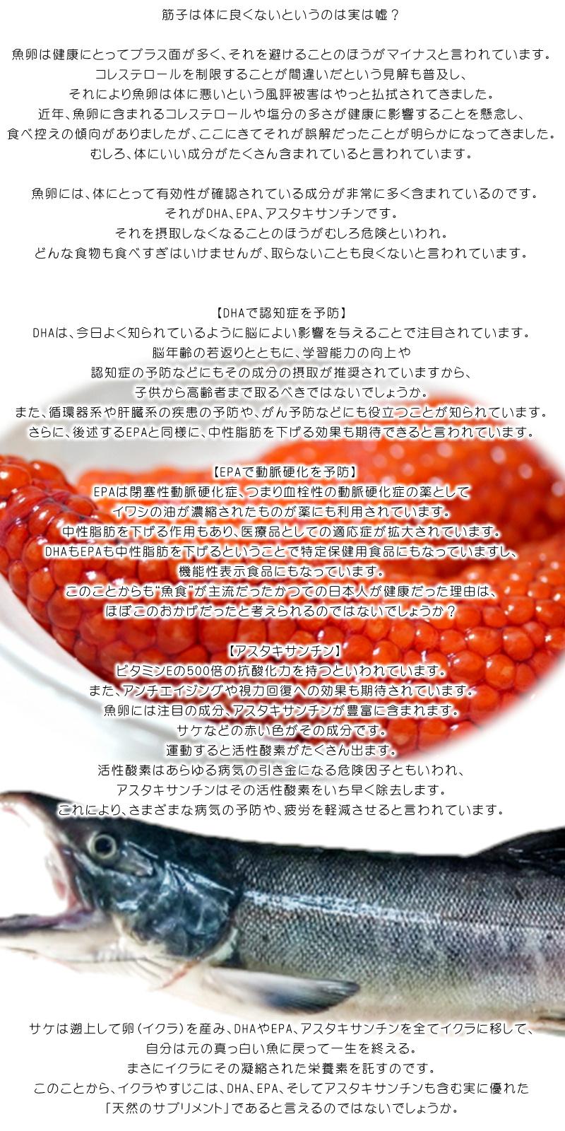 すじこ  塩筋子 【天然紅鮭 紅子】  業務用 5kg 【 ふぞろい 切れ子込み 】 小粒です。見た目だけで味・色は問題ありません 【冷凍便】