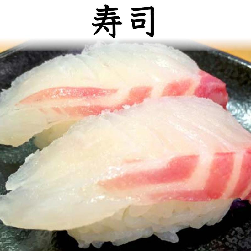 真鯛 活き締め 約2kg 刺身用 生食用 【小田原港より即日発送 うまいもの市場 活〆シリーズ】 鮮度重視、旨味が違います 【冷蔵便】