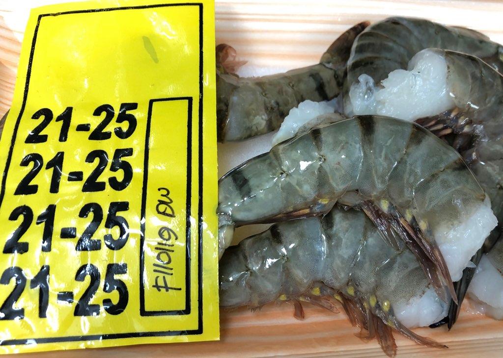 ブラックタイガー 海老 ・殻付き 0.9� 約55尾【鮮度維持ブロック凍結・21/25】エビチリ・天ぷら・フライ・BBQにいかがですか【冷凍便】