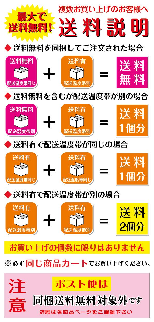 わかめ 塩蔵 300g入り【三陸産】(冷蔵便)