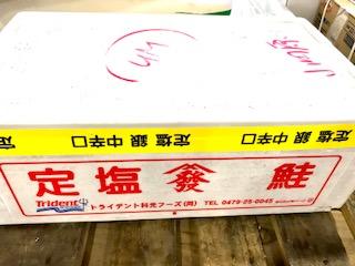 中辛銀鮭半身(養殖) 【8kg 7〜8枚入り】脂のってます