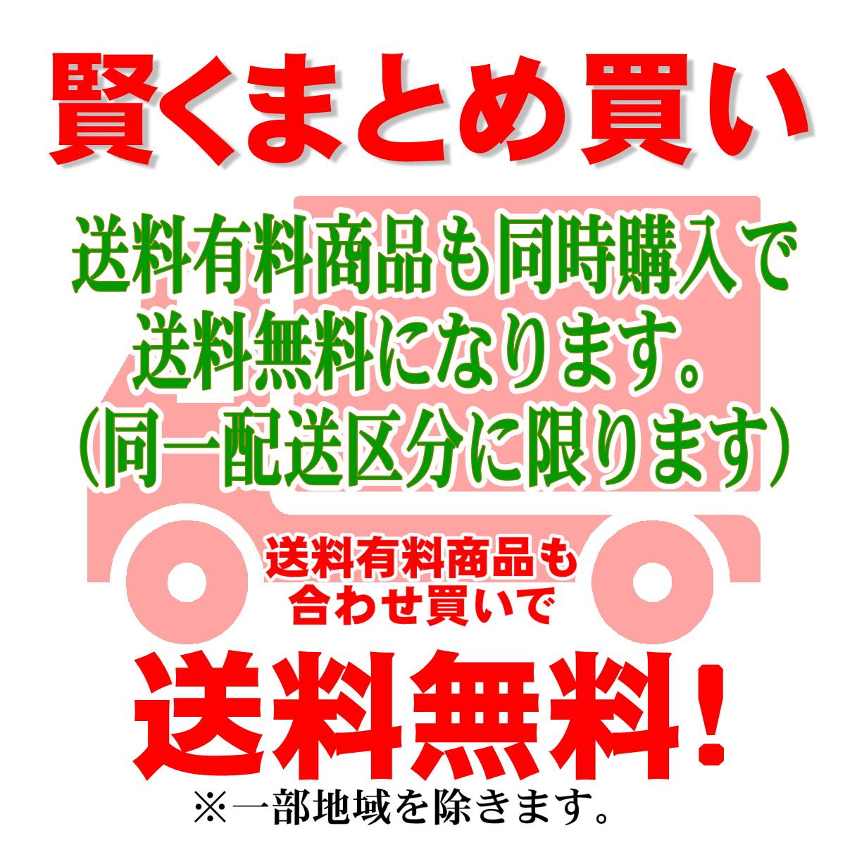 塩 いくら1kg入り 【 北海道産他 】 (冷凍便)