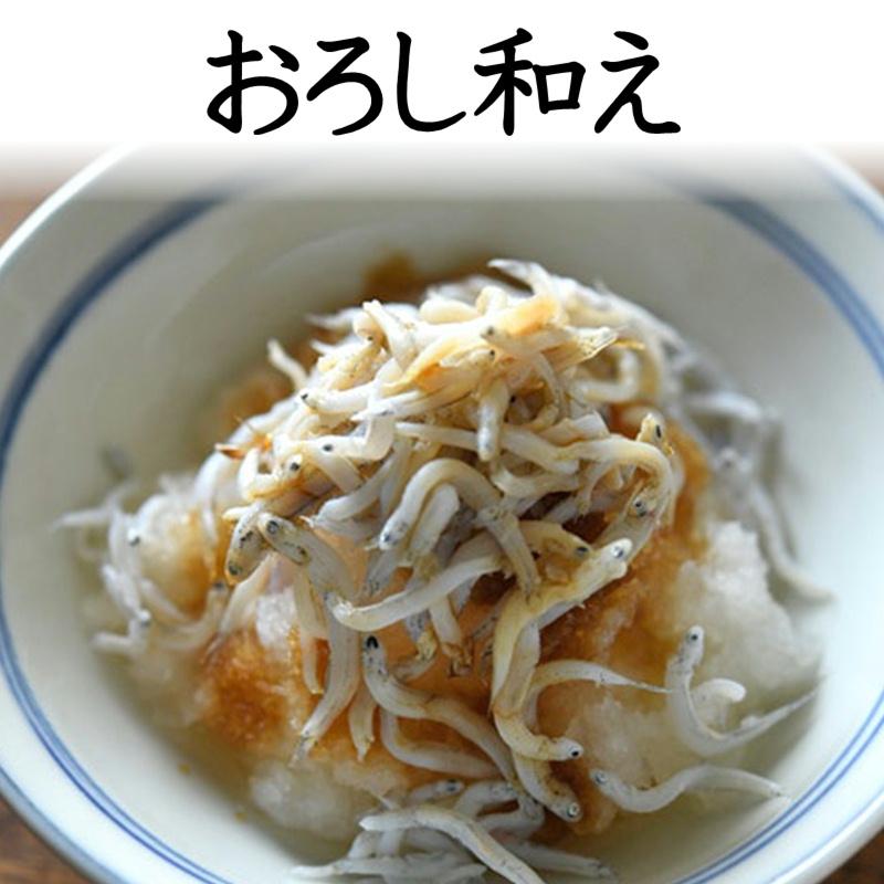 しらす 干し (甘塩)1kg 入り 【 新物・業務用 】 小魚を毎日食べよう!【冷凍便】