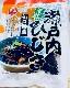 瀬戸内天然ひじき【1パック20g】◇お得な送料設定あり(4個まで同梱可能)