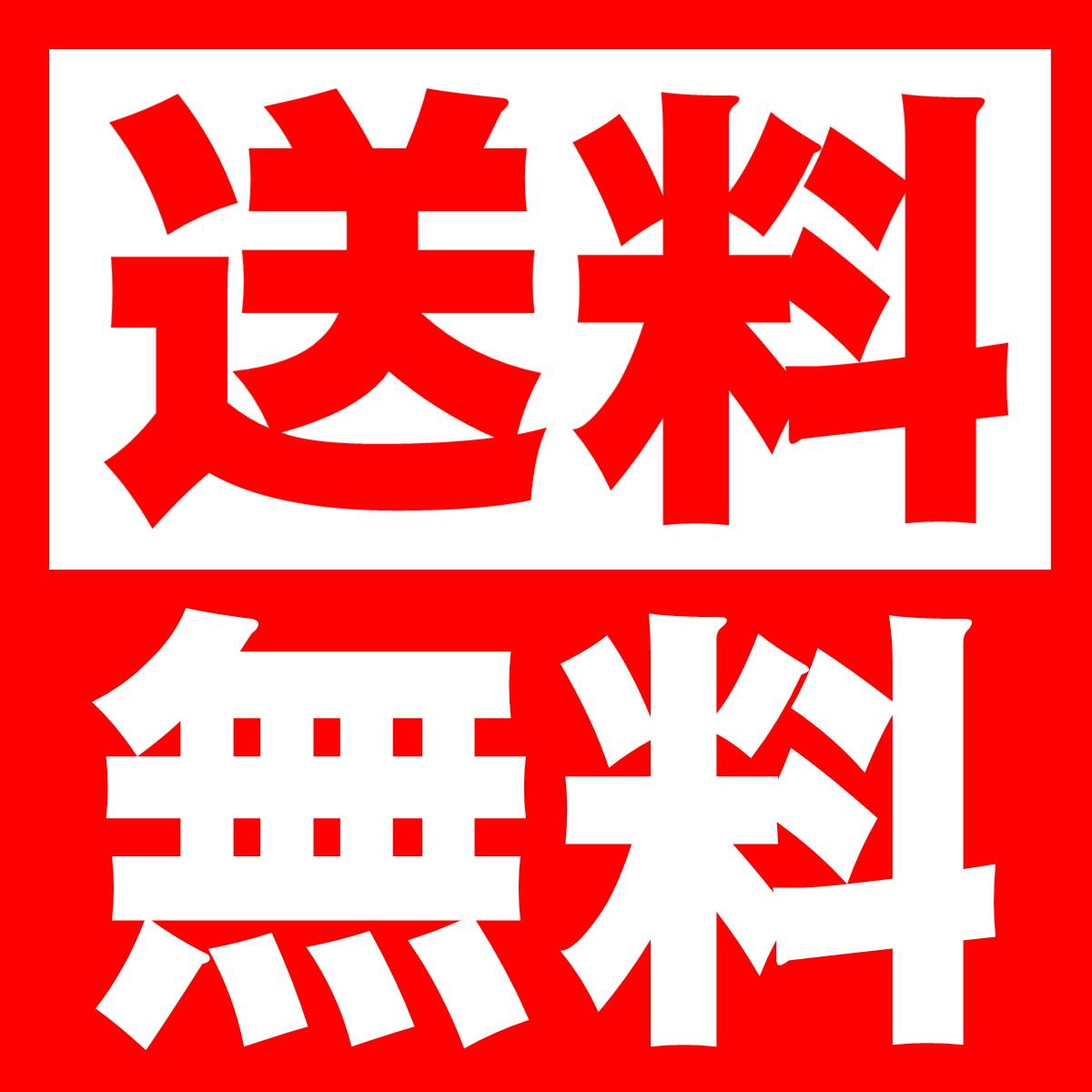 赤 とさか のり 500g入り・2袋セット【天然海藻・無添加】【送料無料】(ポスト便)