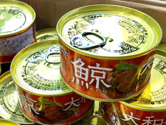 くじら 大和煮 120g×【5缶懐かしの味】◇お得な配送設定あり(4セット20個まで同梱可)