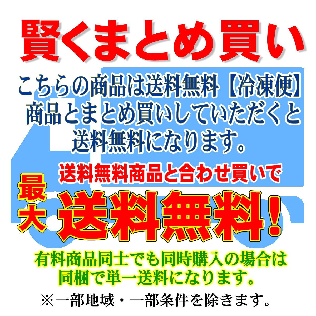 クリーミー コロッケ 6個入り×8パック【北海道産の帆立を使った】(冷凍便)