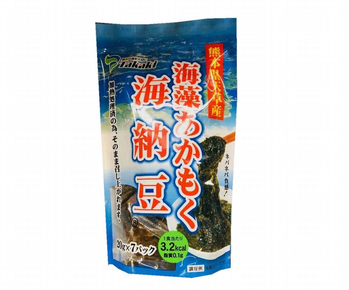 海藻 あかもく 海納豆 140g入り (20g×7袋) ×5袋【使いやすい小分けパック】(冷蔵便)