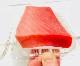 生本マグロ中トロ(畜養)・約300g【ねっとりとした食感】刺身、寿司などでお召し上がりください。