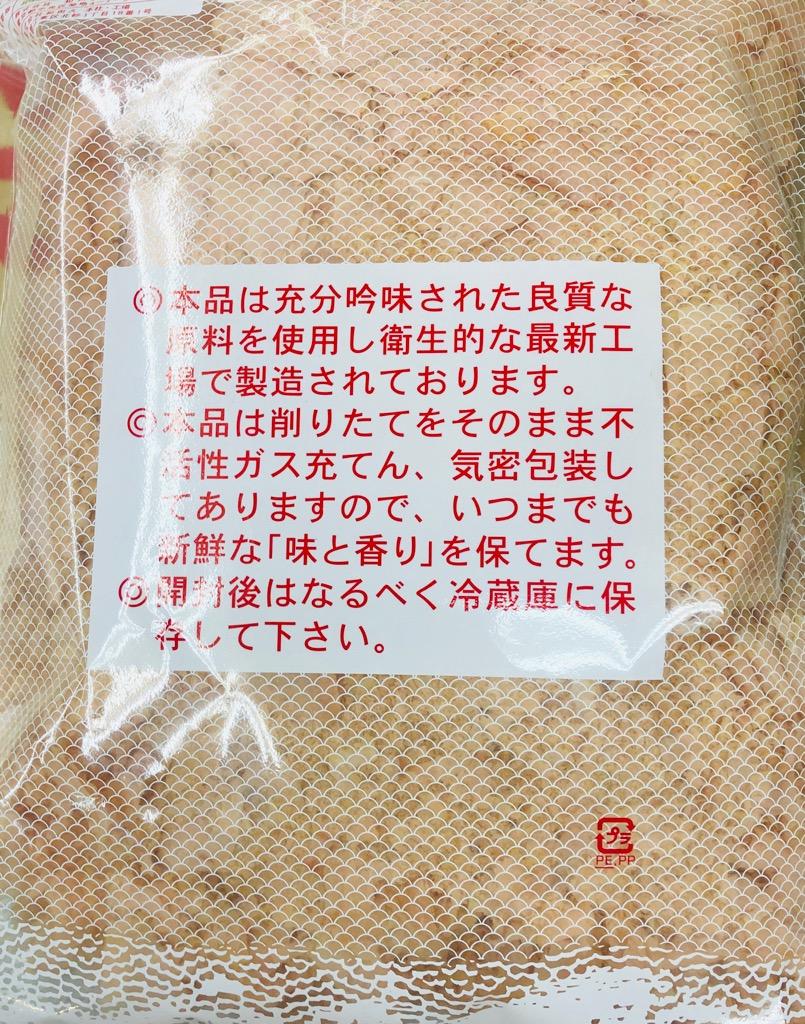 削り節2番・業務用500g【味と香りをそのままパック】いいダシ出ます。