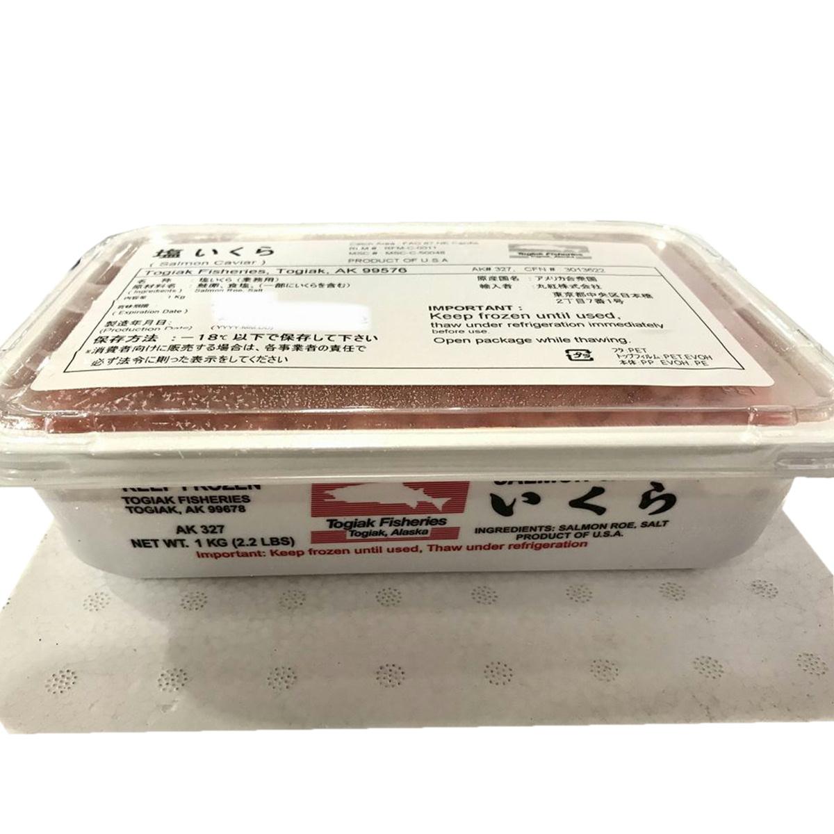 塩 いくら 1kg入り 【業務用】 寿司種、海鮮丼、手巻き等にいかがでしょうか。◇お得な配送設定あり【冷凍便】(2個まで同梱可能)
