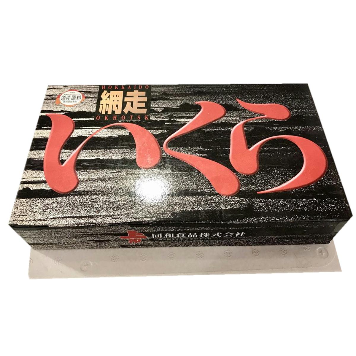 塩 いくら 1kg入り  業務用【北海道産】 寿司種、海鮮丼、手巻き等にいかがでしょうか。◇お得な配送設定あり【冷凍便】(2個まで同梱可能)