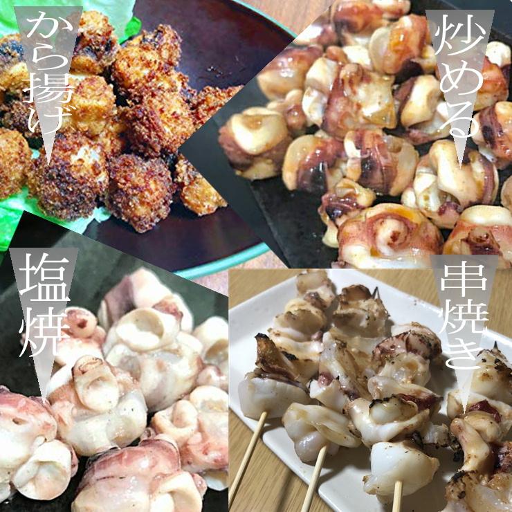 するめいか 軟骨 1� 【コリコリの食感】 唐揚げ・塩焼・炒め物などにご利用いただけます。
