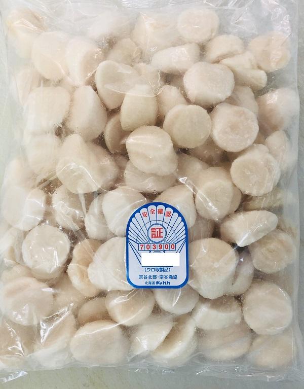 ほたて 貝柱  1kg入り【サイズS・刺身用・北海道産】一口でパクリ!【冷凍便】