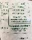 洗いもずく(沖縄県産) 【1袋1kg】 5個セット◇お得な送料設定あり(2セットまで同梱可能)