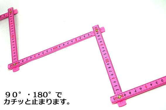 【三共コーポレーション】【限定色】ファイバー入り 折尺 ピンク1m 5折 <BR>【寅壱・関東鳶・鉄筋 職人向け工具】